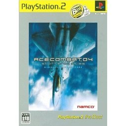 Ace Combat 04: Shattered Skies (PlayStation2 the Best)