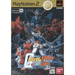 Mobile Suit Gundam: Federation vs. Zeon DX (Mega Hits!)