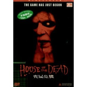 House Of The Dead [uncut]