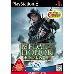 Medal of Honor: Frontline (EA Best Hits)
