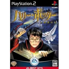 Harry Potter and the Sorcerer's Stone (EA Best Hits)
