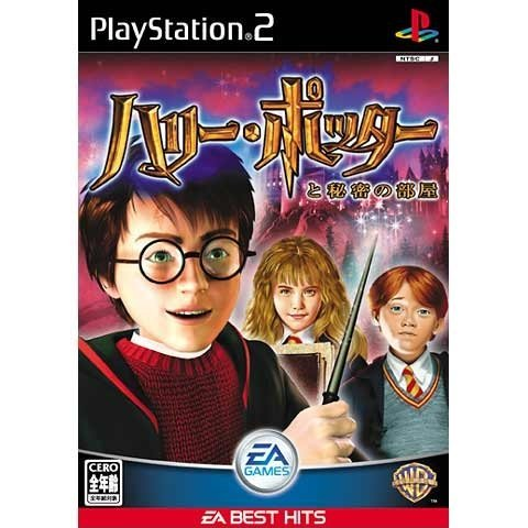 Harry Potter and the Chamber of Secrets (EA Best Hits)