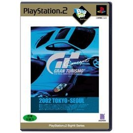Gran Turismo Concept 2002 Tokyo - Seoul (PlayStation2 Big Hit Series)