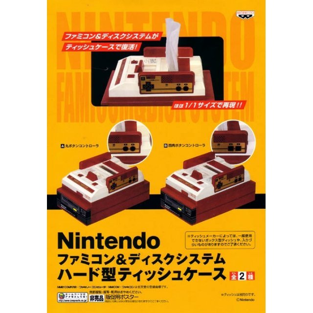Famicom Disc Drive Tissue Holder Box Type A: Round pad buttons