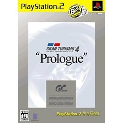 Gran Turismo 4 Prologue (PlayStation2 the Best)
