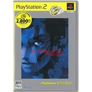 Shin Megami Tensei III: Nocturne (PlayStation2 the Best)