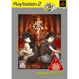 Fatal Frame 2: Crimson Butterfly (PlayStation2 the Best)