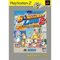 Bomberman Land 2 (PlayStation2 the Best)