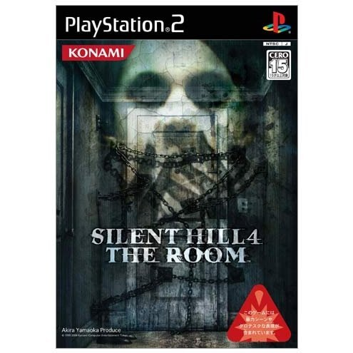 Silent Hill 4: The Room + Silent Hill 4 Original Soundtracks