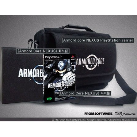 Armored Core: Nexus [Limited Edition]