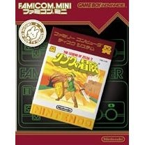 Famicom Mini Series Vol. 25: Zelda II: The Adventure of Link