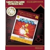 Famicom Mini Series Vol. 23: Metroid