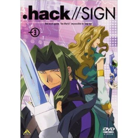 .hack//SIGN vol.3