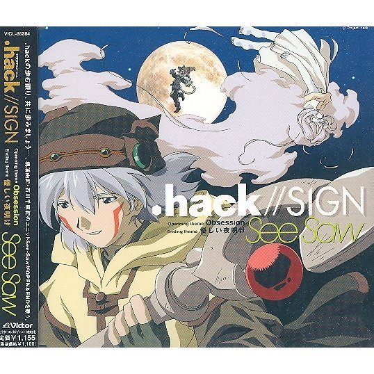 .hack//SIGN - Theme Song by See-Saw