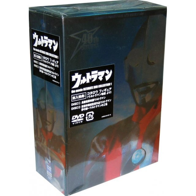Ultraman The Movie - Ultimate DVD Collection Box 1 [Limited Edition]