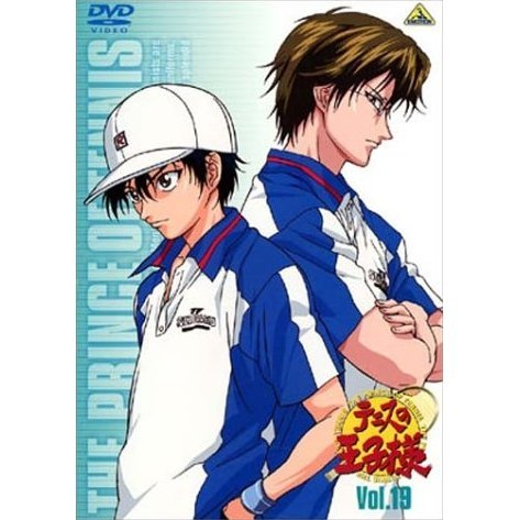 The Prince Of Tennis - Vol.19