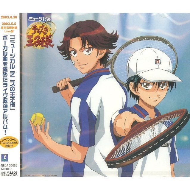 Prince of Tennis - Musical Live CD