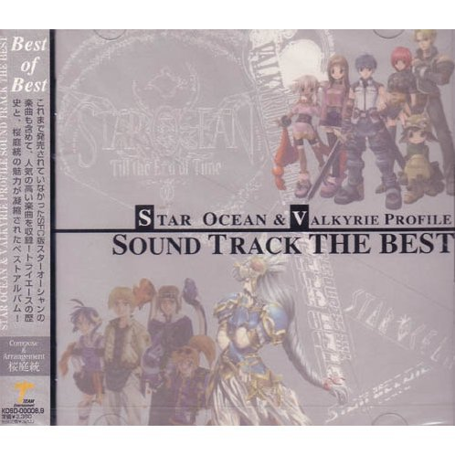 Star Ocean & Valkyrie Profile Sound Track The Best