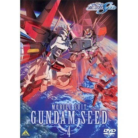 Mobile Suit Gundam Seed Vol.4