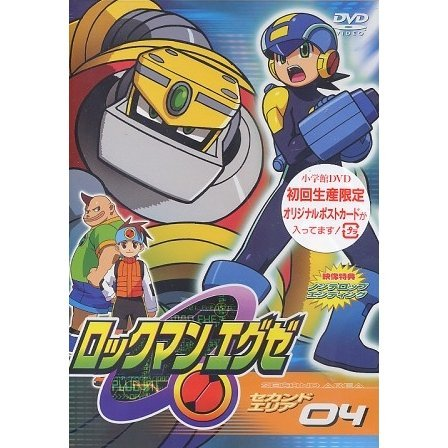 Rockman EXE - 2nd Area 04