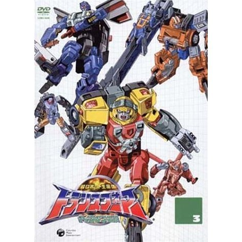 Transformers: The Micron Legend 3