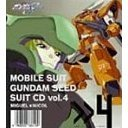 Mobile Suit Gundam Seed suits CD Vol.4 Miguel Ayman X Nicol Amarfi