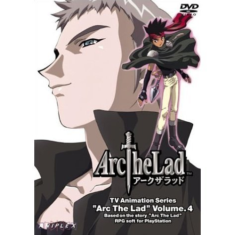 Arc the Lad Vol.4