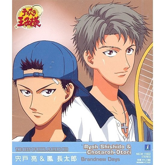 Prince of Tennis - Best of Rival Players Vol.8