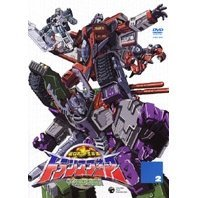 Transformers: The Micron Legend 2