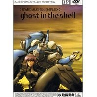 Ghost in the Shell: Stand Alone Complex 06