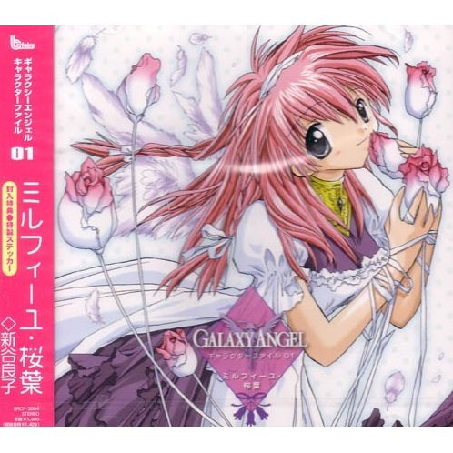 Galaxy Angel - Character CD