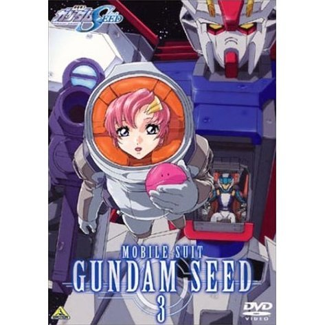 Mobile Suit Gundam Seed Vol.3