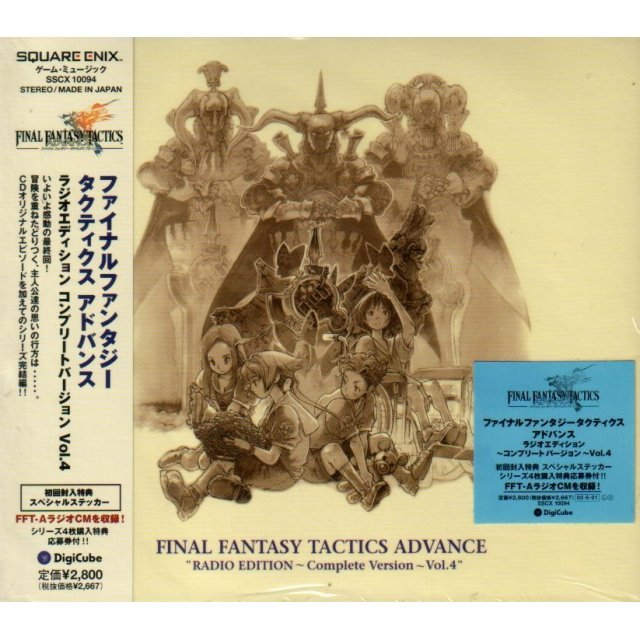 Final Fantasy Tactics Advance - Radio Edition Vol.4