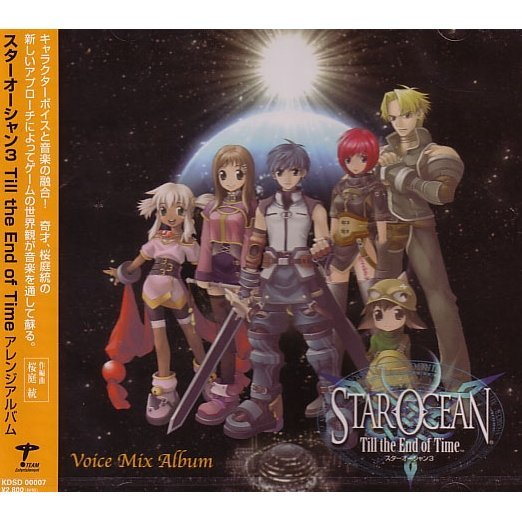Star Ocean: Till the End of Time Voice Mix Album