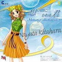 Omoide ni Kawaru Kimi - Memories Off - Memory Collection Vol.3 Nayuta Kitahara