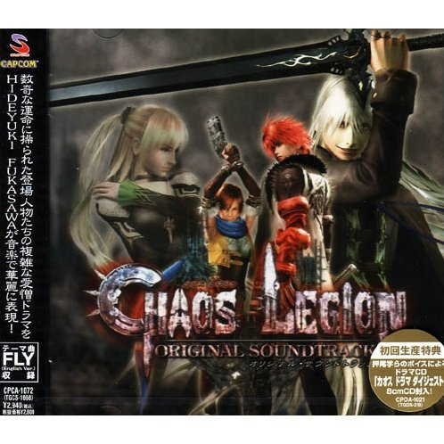 Chaos Legion Original Soundtrack