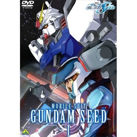 Mobile Suit Gundam Seed Vol.1