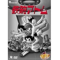 Astro Boy DVD Box 5