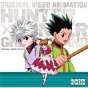 Hunter X Hunter - Green Island Original Soundtrack