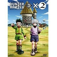 Hunter X Hunter - Greed Island Vol.2