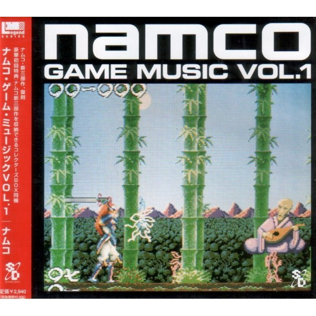 Game Sound Legends Series: Namco Game Music Vol.1