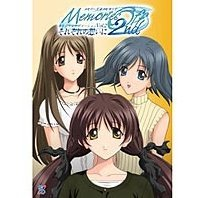 Memories Off 2nd Vol. 2 Sorezore no omoi ni