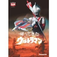 Ultraman Returned Vol.6