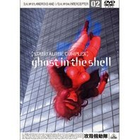 Ghost in the Shell: Stand Alone Complex 02