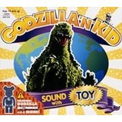 Godzilla'n' Kid Sound with Toy [Limited Edition]