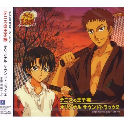 Prince of Tennis Original Soundtrack 2