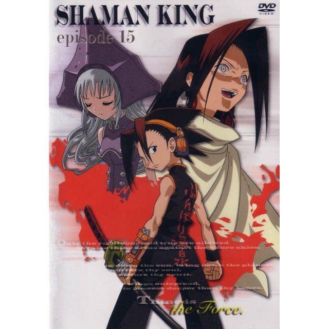 Shaman King Vs Shaman King Kanzenban: Shaman King Vol.15