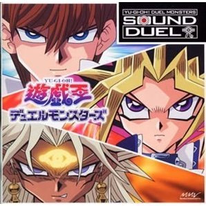 Yu-Gi-Oh! Duel Monsters Sound Duel 2