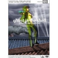Ghost in the Shell: Stand Alone Complex 01