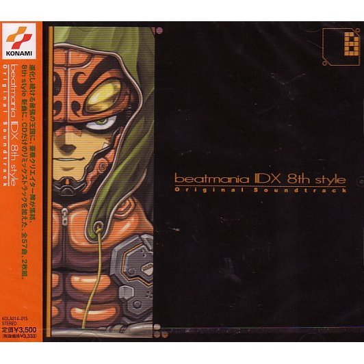 beatmania IIDX 8th style Original Soundtrack
